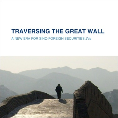 Traversing The Great Wall